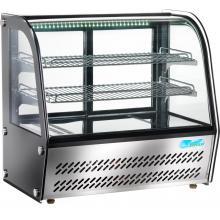Демонстративна хладилна витрина VPR 100  -  2 Grills